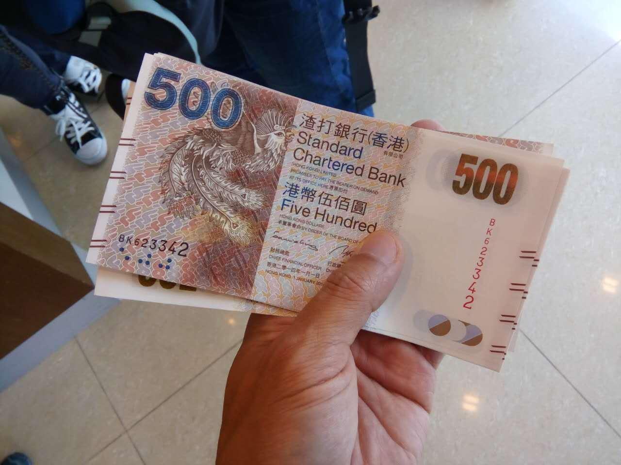 レート 中国 元